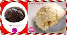 ΣΥΝΤΑΓΕΣ ΓΙΑ ΔΙΑΒΗΤΙΚΟΥΣ ΚΑΙ ΔΙΑΙΤΑ Low Carb Desserts, Frozen Desserts, Ice Cream, Pudding, Sweets, Healthy, Blog, Drink, Diet