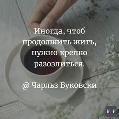 #knpartners #antiraid #lawyer #lawyer_ua Simple Words, Cool Words, Great Sentences, Good Thoughts, True Words, Funny Phrases, Self Development, Good Lawyers, Quotations