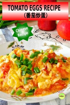 Tomato eggs (蕃茄炒蛋/ 西红柿炒蛋) is home-cooked comfort food popular in Chinese families. It is a quick and easy dish that you can get onto the dining table in 15 minutes. Authentic Chinese Recipes, Easy Chinese Recipes, Vegan Kitchen, Kitchen Recipes, Chinese Tomato Egg Recipe, Easy Cooking, Cooking Recipes, Vegan Recipes, Quick And Easy Soup