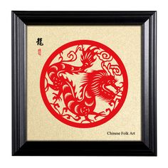 """Framed Artwork of Chinese Paper-cut Art, Chinese Zodiac of Dragon, with Wood Fame, 10"""" x 10"""" Picture Size by SignCharacter on Etsy"""