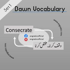 CSS Vocabulary List in Urdu Meanings PDF | Dawn Vocabulary | Engrabic Vocabulary Pdf, English Vocabulary, Learn English, Grammar, Dawn, Pms, Meant To Be, Study, Newspaper