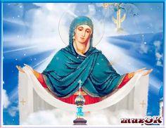 Красивое видео поздравление с Покровом святой Богородицы