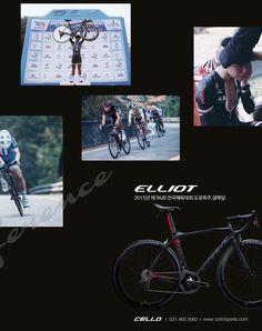 #자전거생활 #첼로스포츠 #ELLIOT
