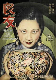 Hu Die, Film star in 1930s, on the old magazine cover, 良友, The Young Companion, one of most popular magazine in 1930s Shanghai.