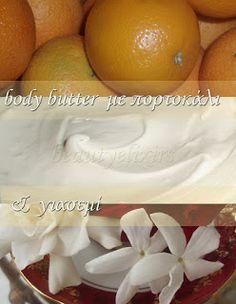 φυσικά καλλυντικά, αλχημείες & ελιξίρια: body butter, βουτυροσκεύασμα εξωτικόν.. Body Butter, Orange
