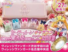 Sailor Moon Crystal Inspires Contact Lenses