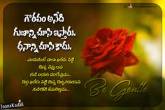 telugu quotes-best words on life in telugu-famous life changing motivational quo Life Quotes Inspirational Motivation, Telugu Inspirational Quotes, Morning Inspirational Quotes, Inspiring Quotes About Life, Motivational Quotes, Dp Images With Quotes, Bible Quotes Images, Life Quotes Pictures, Friendship Quotes In Telugu