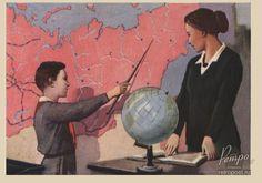 Открытка 1 сентября, В школе на уроке географии, Неизвестен, 1957 г.