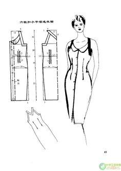自己动手做连衣裙 - acho - Álbuns da web do Picasa