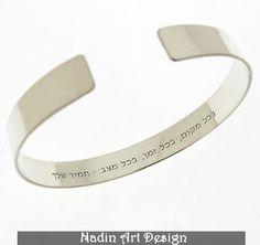 Hebräisch graviertes Armband / Schmuck Geschenk von NadinArtDesign auf DaWanda.com