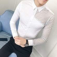 See Through Shirt 2018 Autumn Long Sleeve Transparent Solid Shirt Men Camisa Hombre Slim Fit Party Club Sexy Shirt Sexy Shirts, Casual Shirts For Men, Transparent Shirt, Formal Dresses With Sleeves, Suit Fashion, Mens Fashion, Fashion Outfits, Summer Shirts, Shirt Style