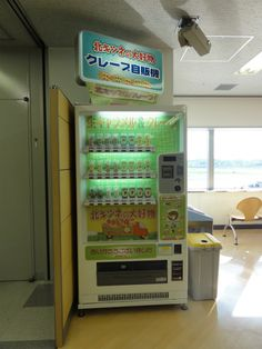 Will It Vend? Crepe Vending Machine Spotted In Fukuoka Airport