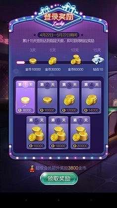 木果_muguo采集到游戏界面三 Game Ui Design, E Design, Free Casino Slot Games, Game Gui, Game Interface, Gambling Games, Game Resources, Poker Games, Bingo Games