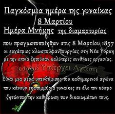 Name Day, Names, Woman, Happy, Saint Name Day, Women, Ser Feliz, Being Happy