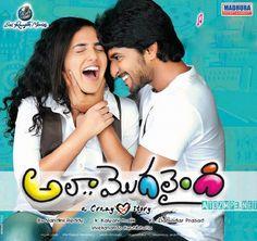Ala Modainidi--- Telugu Movie