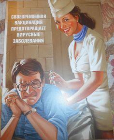 USSR PROPAGANDA Soviet Russian Postcard