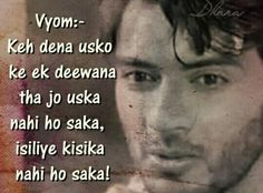 Vyom's dialogues ❤❤❤❤ Beautiful Girl Photo, Dena, Girl Photos, Bollywood, Poetry, Girl Pics, Pictures Of Girls, Poetry Books, Poem
