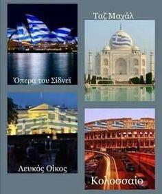 Revolution, Taj Mahal, Greece, Building, Travel, Nice, Greece Country, Viajes, Buildings