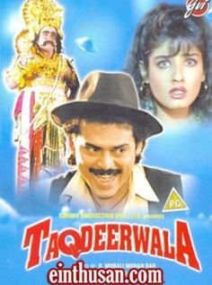 Taqdeerwala Hindi Movie Online - Venkatesh and Raveena Tandon. Directed by K. Murali Mohana Rao. Music by Anand Milind. 1995 [U] ENGLISH SUBTITLE