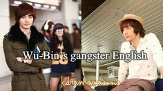Wu-Bin's gangster English in Boys Over Flowers... Yo Yo my Bro!  #kdramahumor