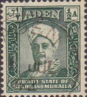 Postage Stamps Aden Qu'aiti State Shihr and Mukalla 1940 SG 1 Fine Mint Scott 1 Other Aden Stamps HERE