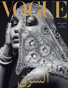 Vogue Arabia Names New Editor-in-Chief