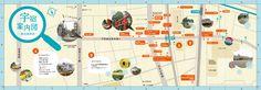 宇宿タウンガイド2013   ホームページ制作 パンフレット作成 鹿児島の制作会社クラウド