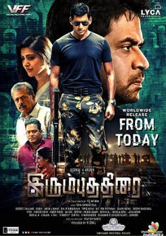Irumbu Thirai 2018 Hindi Dubbed Movie Download Hdrip 720p 2018 Movies Tamil Movies Movies
