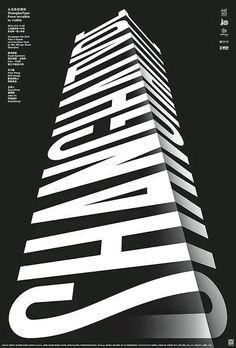 Typography inspiration | #1139