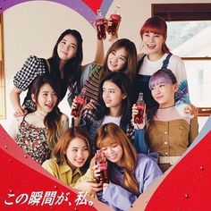 Kpop Girl Groups, Kpop Girls, Multimedia, Coca Cola Commercial, Coca Cola Brands, 17 Kpop, Forever Girl, Japanese Girl Group, Live Events