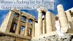 If you're planning a trip to Athens, check out this packing list for Greece