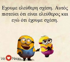 a online : Minions Greece Funny Greek Quotes, Greek Memes, Humorous Quotes, We Love Minions, Minion Meme, Funny Statuses, Clever Quotes, Teenager Quotes, Funny Photos