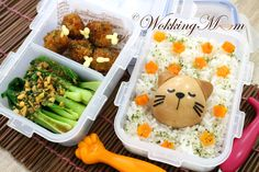 simple vegie, rice and meat and cute brown bear rice