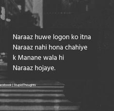 Abs Quotes, Hindi Quotes, Qoutes, Love Quotes, Happenings, True Words, Life Lessons, Lp, It Hurts