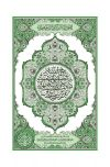 Quran Collection: Mushaf Al-Madinah Quran Majeed {الحجم العادي} High . Quran Wallpaper, Quran Pdf, Best Computer, Green Colors, Prints, Meal, Calligraphy, Collection, Food