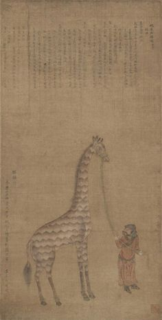 """Tribute Attendant with Giraffe,"" Philadelphia Museum of Art. In the early 15thc the Chinese Emperor had an african menagerie, including several giraffes."