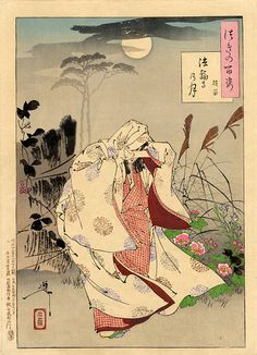 Tsukioka Yoshitoshi (Japan, 1839 - Hōrin temple moon - Yokobue, from the series One hundred aspects of the moon, 20 Dec Art Gallery of new South Wales, Yasuko Myer bequest Fund Photo: AGNSW. Art Gallery, Art Block, Japanese Art, Japanese Artists, Poster Prints, Woodblocks, Japanese Woodblock Printing, Art, Prints