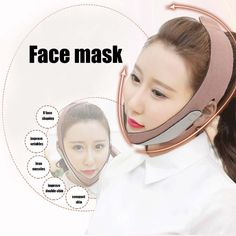 Thin Face Mask Massager