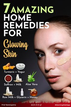 Remedies For Glowing Skin, Natural Home Remedies, Night Face Cream, Bright Skin, Fit Board Workouts, Face Wash, Side Effects, Health Remedies, Ayurveda