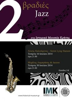 Jazz nights at the Historical Museum of Crete / Heraklion - Concert - Agenda - Events, What's on now