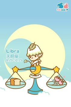 彼岸花。十...来自Tianyou的图片分享-堆糖网 Libra Art, Libra And Leo, Zodiac Art, 12 Zodiac, Sagittarius, Zodiac Signs, Libra Women, Zodiac Months, Scale