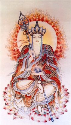 Lotus Buddha, Art Buddha, Buddha Buddhism, Mahayana Buddhism, Japanese Drawings, Little Buddha, Tibetan Art, Zen Art, Japan Art