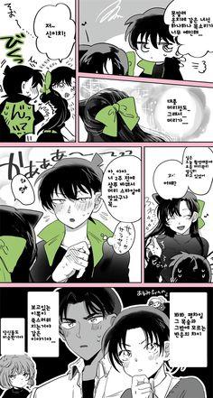 Heiji Hattori, Conan Comics, Detective Conan Wallpapers, Kaito Kuroba, Kaito Kid, Gosho Aoyama, Case Closed, Magic Kaito, Doujinshi