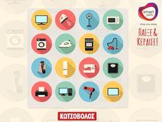 Διαγωνισμός για δωροεπιταγή των €50 από το κατάστημα Κωτσόβολος στο Smart Park! - http://www.saveandwin.gr/diagonismoi-sw/diagonismos-gia-doroepitagi-ton-e50-apo-to-katastima-kotsovolos-sto-smart/