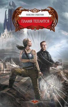 Русское любовное видео фото 499-511