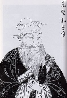 Couldn't teach today because Confucianism