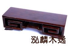 Rare Chinese Wood Stand for netsuke,Snuff Bottle, Carving Display