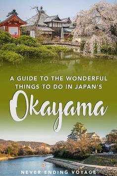 Discover the top things to do in Okayama, Japan and why it's a great base for day trips on and off the beaten track. Includes a map and travel tips. Asia Travel, Japan Travel, Japan Trip, Slow Travel, Stuff To Do, Things To Do, Himeji Castle, Japanese Castle, Okayama