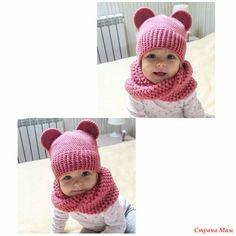 Шапки мишки с снудом Baby Hats Knitting, Knitting For Kids, Knitted Hats, Crochet Baby, Knit Crochet, Baby Kids, Baby Boy, Crochet Winter, Crochet Fashion