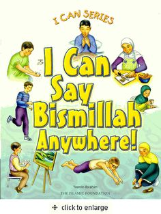 I Can Say Bismillah Anywhere! : I Can Series  : Board Book (Yasmin Ibrahim) Ages 3 to 6